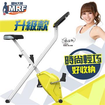 【健身大師】全方位超名模核心運動訓練機
