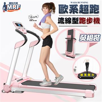 【健身大師】小巧APP程控免組裝智能跑步機