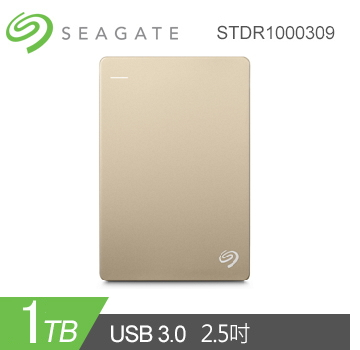 【1TB】Seagate 2.5吋 行動硬碟 BackupPlusSlim(金)