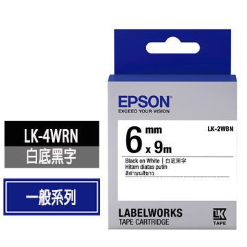 愛普生EPSON LK-2WBN白底黑字標籤帶