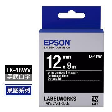 EPSON LK-4BWV黑底白字標籤帶