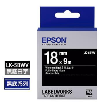 EPSON LK-5BWV黑底白字標籤帶 C53S655414