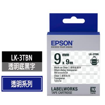 EPSON LK-3TBN透明底黑字標籤帶 C53S653408