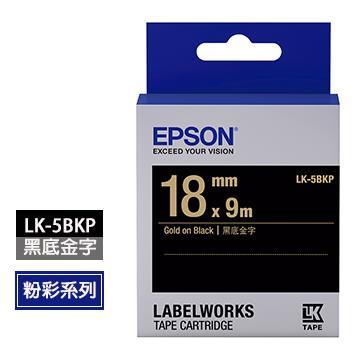 EPSON LK-5BKP黑底金字標籤帶 C53S655407