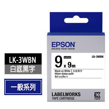 EPSON LK-3WBN白底黑字標籤帶