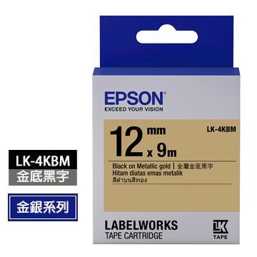 EPSON LK-4KBM金底黑字標籤帶