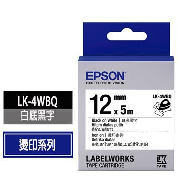 愛普生EPSON LK-4WBQ白底黑字標籤帶