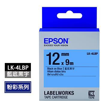 愛普生EPSON LK-4LBP藍底黑字標籤帶