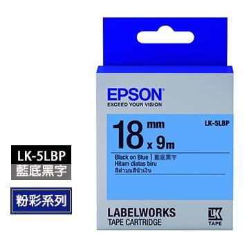 愛普生EPSON LK-5LBP藍底黑字標籤帶