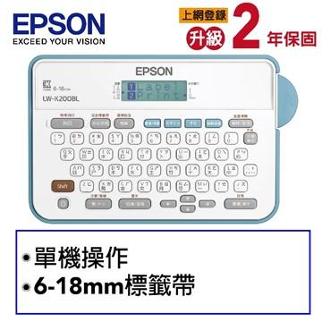 愛普生EPSON LW-K200BL 輕巧經典款標籤機