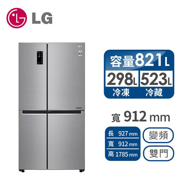 LG 821公升門中門對開冰箱