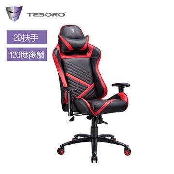 TESORO 鐵修羅 Zone F700 電競椅-紅 TS-F700Chair-RD