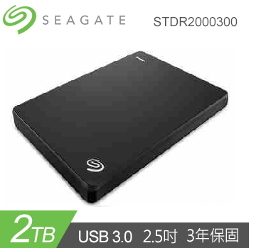 【2TB】Seagate 2.5吋 行動硬碟 BackupPlusSlim(黑) STDR2000300