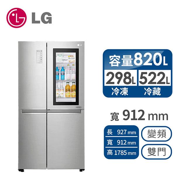 LG 820公升敲敲看門中門冰箱