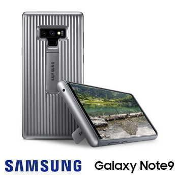SAMSUNG Galaxy Note9 原廠立架式保護皮套 - 銀色