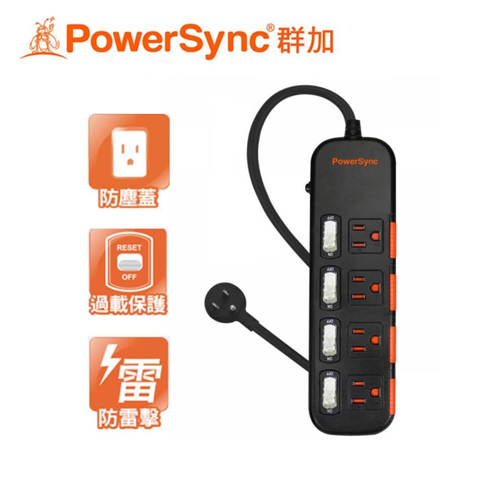 群加PowerSync 防雷擊4開4插滑蓋防塵延長線1.8M(黑)