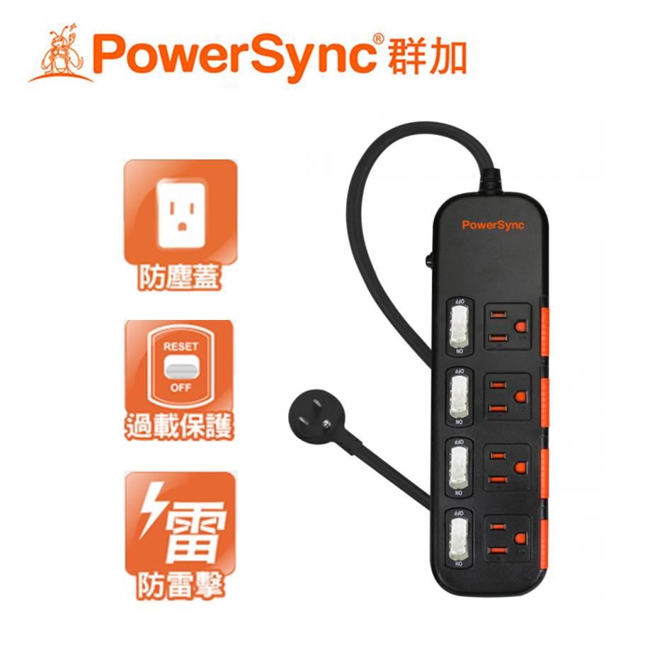 群加PowerSync 防雷擊4開4插滑蓋防塵延長線2.7M(黑) TS4X0027