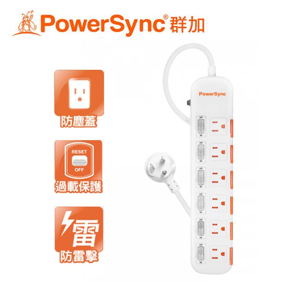 群加PowerSync 防雷擊6開6插滑蓋防塵延長線2.7M(白)