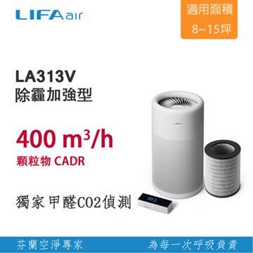 LIFAair 8-15坪空氣清淨機