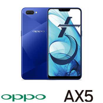 【3G / 64G】OPPO AX5 6.2吋大電量智慧型手機 - 藍鑽 CPH1805藍