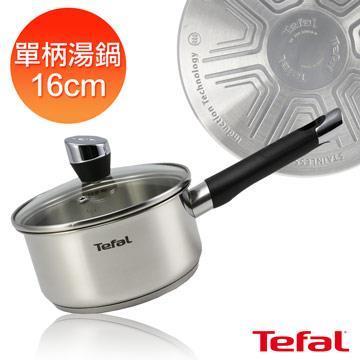 特福 藍帶不鏽鋼系列16CM單柄湯鍋+蓋