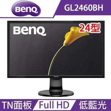 【24型】BenQ GL2460BH  FullHD 光智慧護眼螢幕