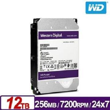 【12TB】WD 3.5吋 SATA監控系統硬碟(紫標)