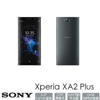 【6G / 64G】SONY Xperia XA2 Plus 6吋智慧型手機 - 黑色