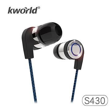 【行家版】廣寰 KWORLD S430手遊電競耳麥