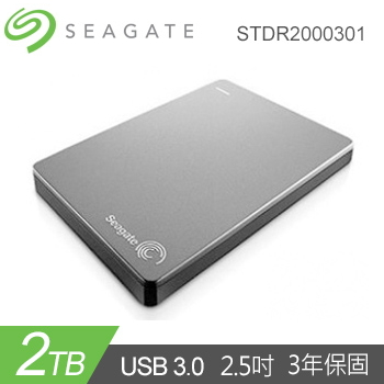【2TB】Seagate 2.5吋 行動硬碟 BackupPlusSlim(銀) STDR2000301