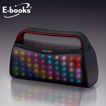 (展示機)E-books 藍牙揚聲器
