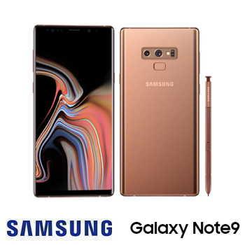 【福利品】-SAMSUNG Galaxy NOTE9 128 銅