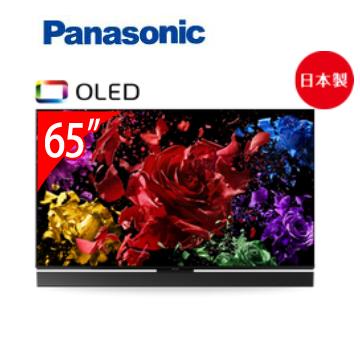 展-Panasonic 65型六原色4K OLED智慧電視