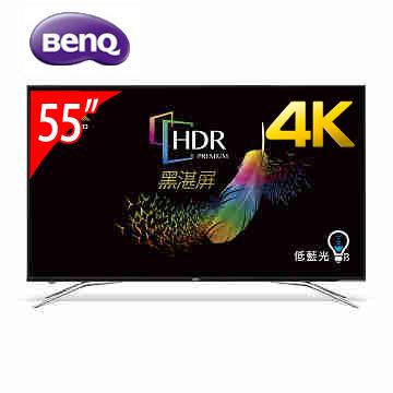 【福利品】展-BenQ 55型4K廣色域護眼智慧連網顯示器
