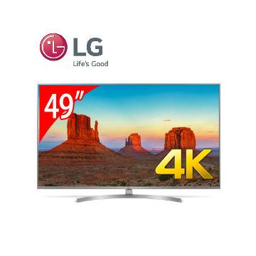 【展示機】LG 49型1奈米4K IPS智慧連網電視