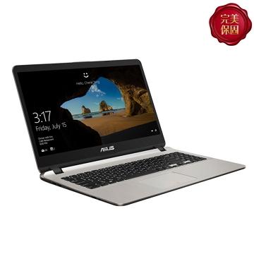 【福利品】ASUS X507UB-金色 15.6吋筆電(i5-8250U/MX110/4G/128G+1T)