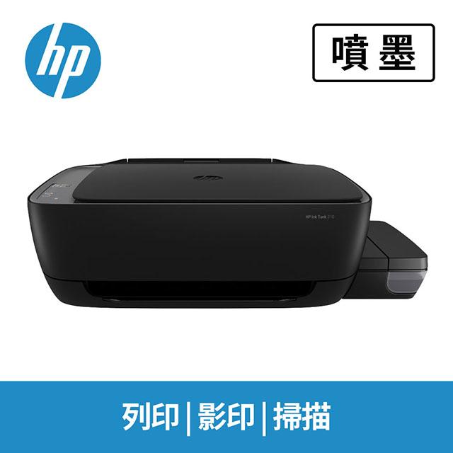 【福利品】HP InkTank 310 相片連供事務機