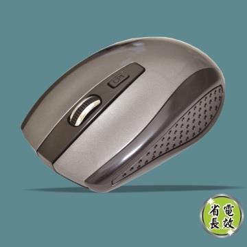 V-COOL 2.4G可切換辦公商務無線滑鼠