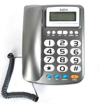 歌林Kolin 來電顯示有線電話