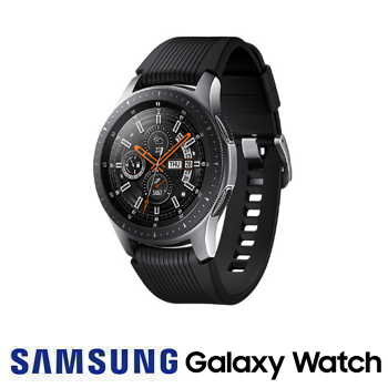 【46mm】SAMSUNG Galaxy Watch 藍牙版-星燦銀