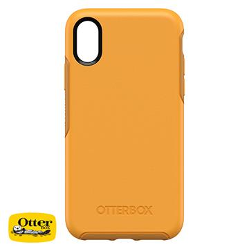 【iPhone XS】OtterBox Symmetry防摔殼 - 亮黃