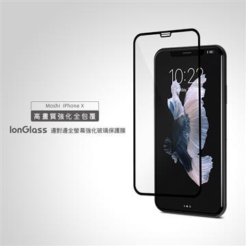 【iPhone XS】Moshi IonGlass 3D滿版強化玻璃保貼