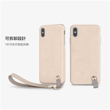 【iPhone XS Max】Moshi Altra 腕帶背殼 - 皮革白