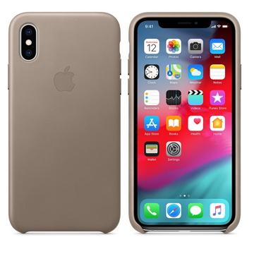 iPhone XS 皮革保護殼-淺褐色