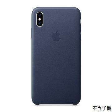 iPhone XS Max 皮革保護殼-午夜藍色