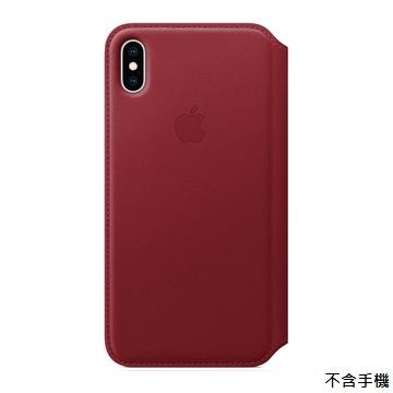 iPhone XS Max Folio 皮革保護殼-紅