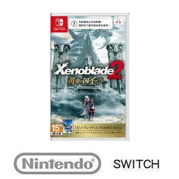 任天堂 Nintendo Switch 異度神劍 2:黃金之國伊拉 - 中文版