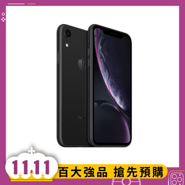 iPhone XR 64GB 黑色