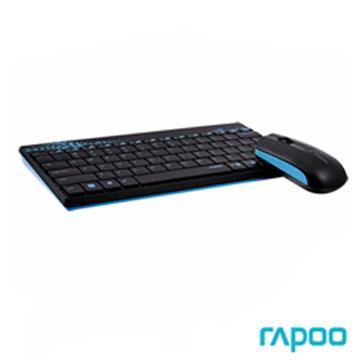 雷柏Rapoo 8000 無線光學鍵鼠組 藍