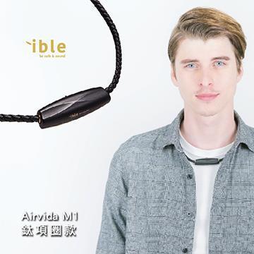 Airvida鈦項圈空氣清淨機-50cm